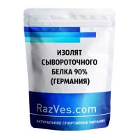 Изолят сывороточного белка Lactomin 90