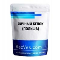 Яичный белковый концентрат (Egg Protein 90% Poland)